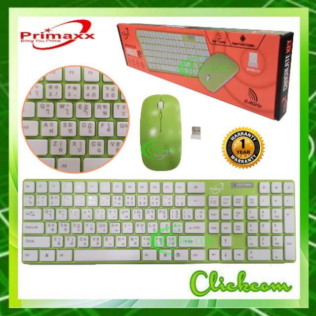Primaxx ชุด คีบอร์ดไร้สาย+ เมาส์ไร้สาย Wireless keyboard mouse set รุ่น WS-KMC