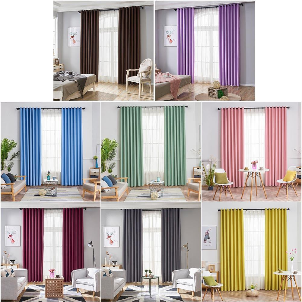 Simple Pure Color Home Blackout Curtain Study Bedroom Window Drapes Curtain