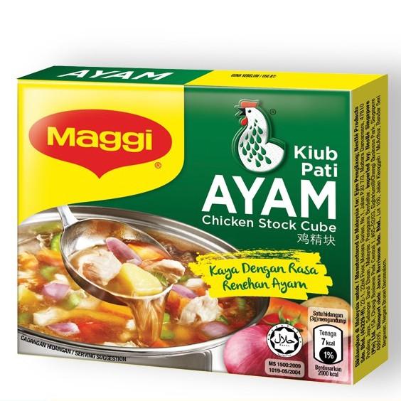 Maggi Chicken Stock Cube 20g