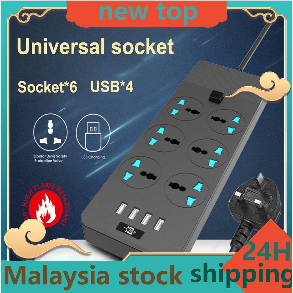 2 Way Electrical Outlet USB Wall Power Socket Plug Power Strip UK Plug