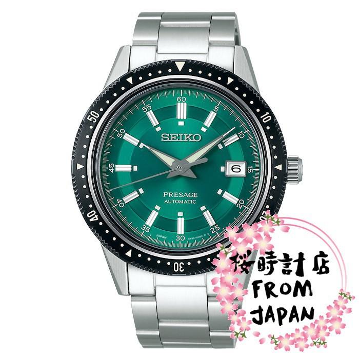 Seiko shopping watches japan in Simply Beautiful