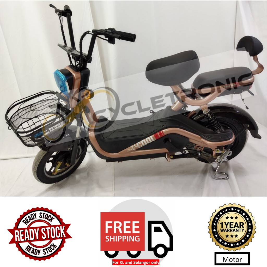 [Ready stock]Cycletronic E-Bike Easy Series EZ-6