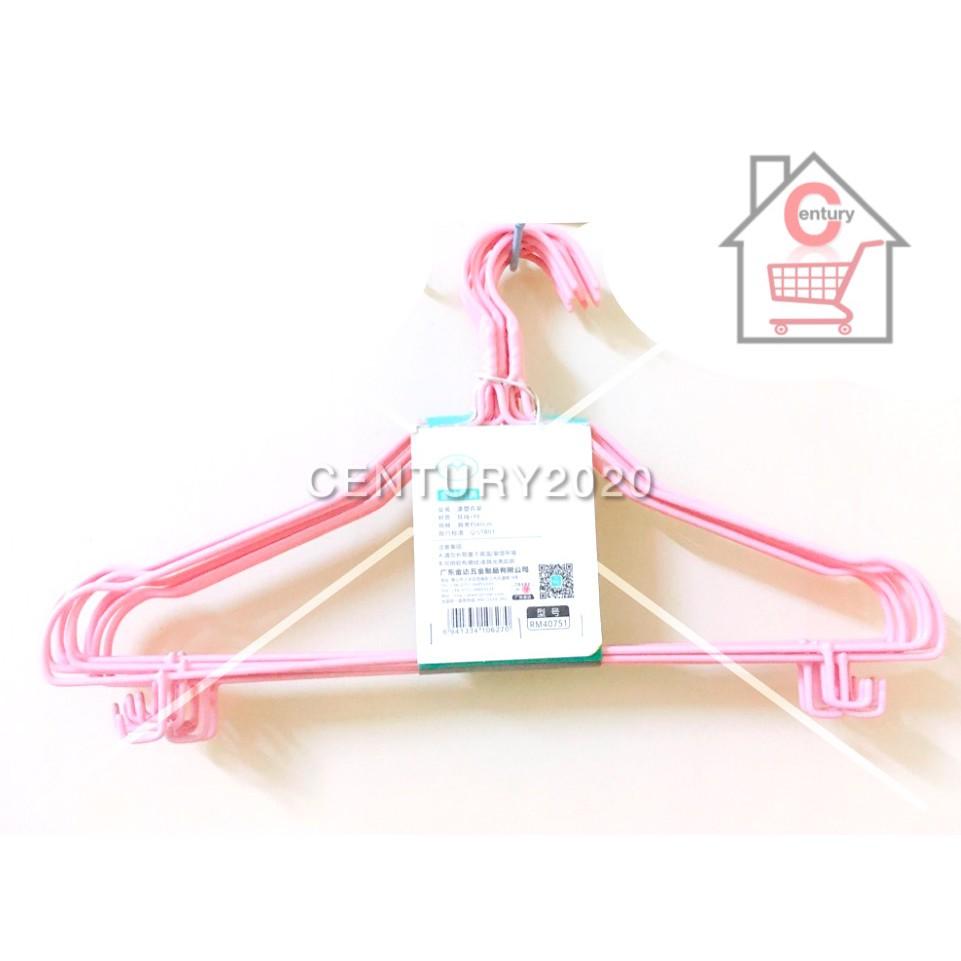 RIMEI Coat Hanger Slim Design Hanger Coat Hanger Premium Quality Colourful Coat Hanger