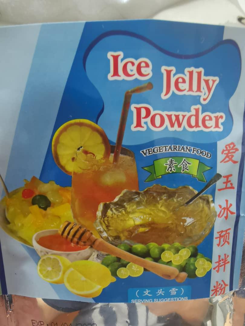 爱玉冰预拌粉 / Ice Jelly Powder 50g (Vegetarian)