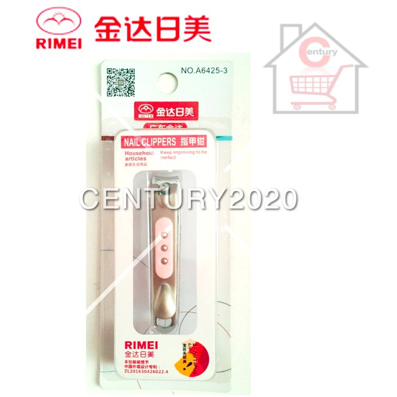 RIMEI Nail Clipper Manicure Care Nail Cutter High Grade Stainless Steel Nail Cutter A6425-3