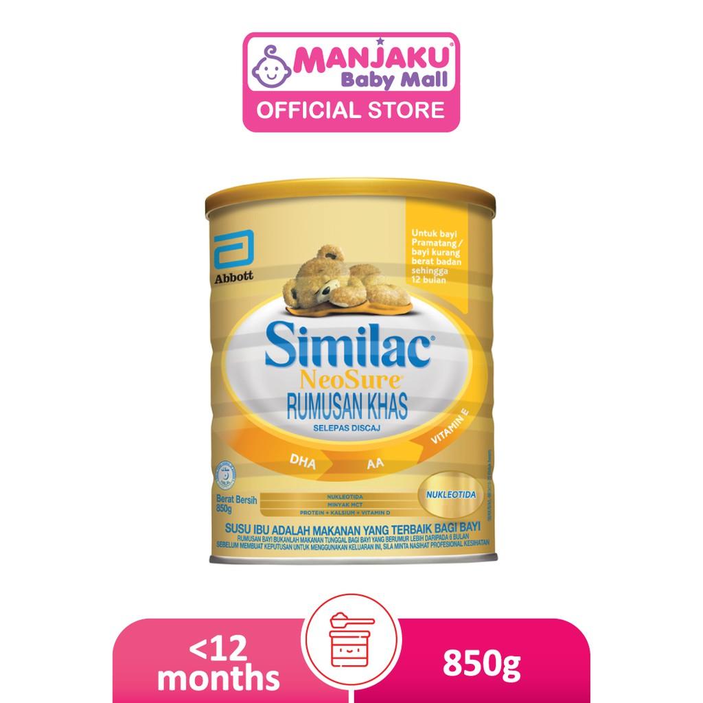 Similac NeoSure (850g)