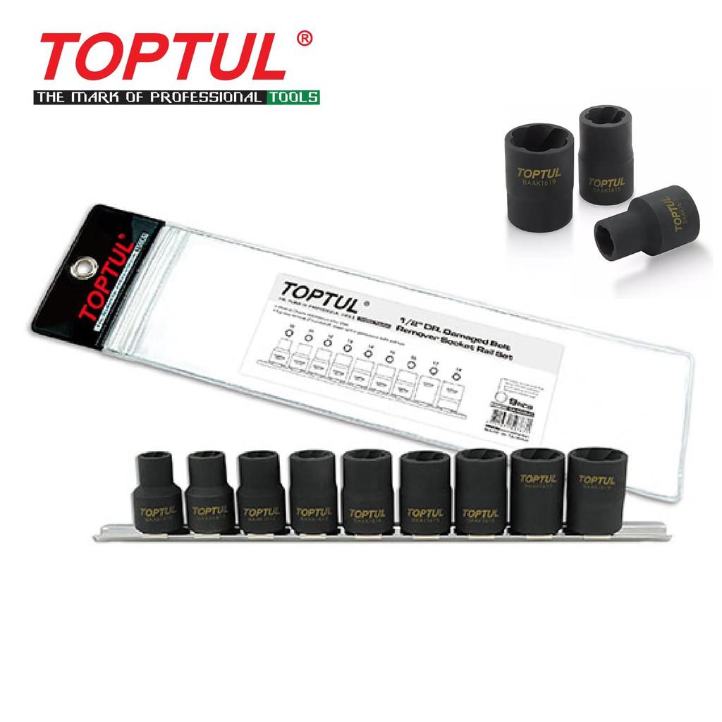 "TOPTUL 9PCS 1/2"" DR. Damaged Bolt Remover Socket Rail Set (GAAG0903)"