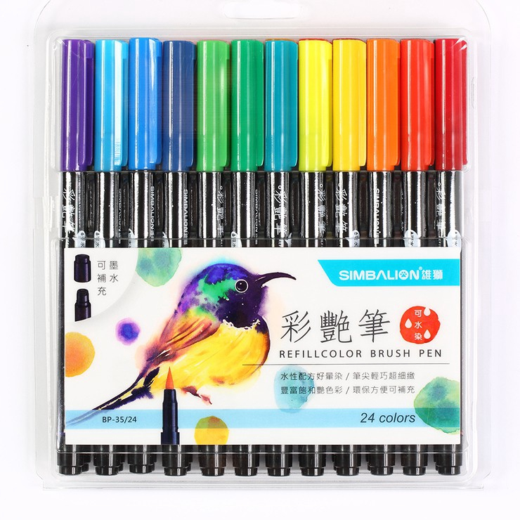 Lion simbalion bp35 / 24 Color Yan Pen 24 Colors