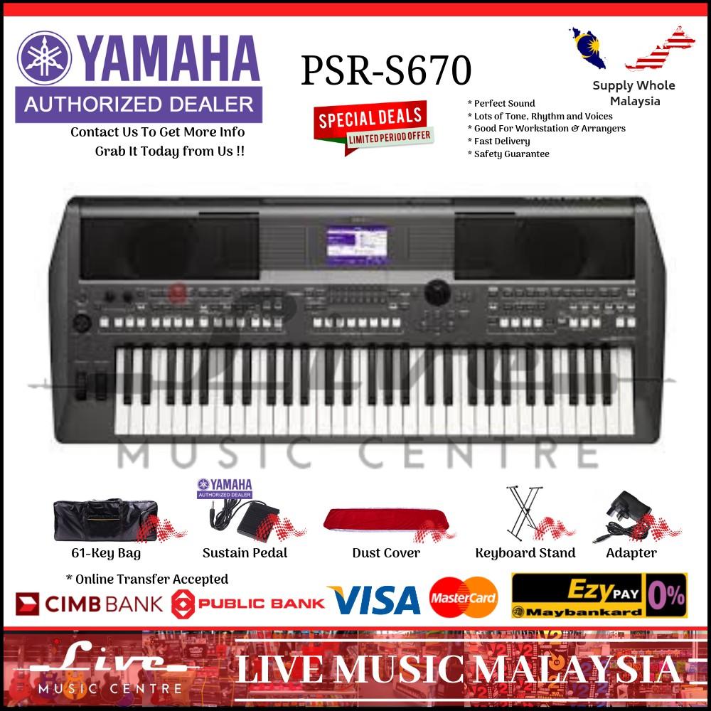 Yamaha PSR-S670 Arranger Workstation With Keyboard stand, bag, FC5  (PSRS670/S670