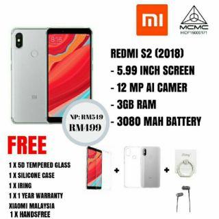 Xiaomi Redmi S2 - Original Import Set [Global Stable Rom