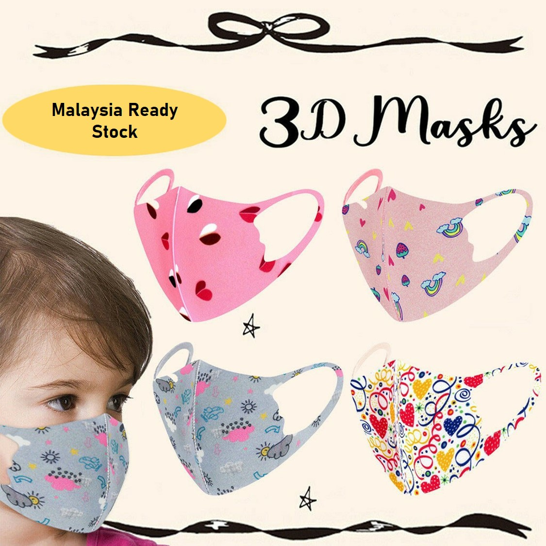 1pc Children Kids Boys Girl Cotton Washable Adjustable Cartoon Lovely Mask