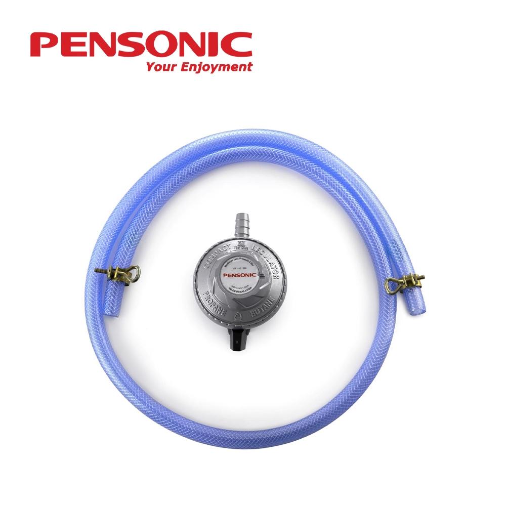 Pensonic Gas Regulator with Hose PLPG-1001H