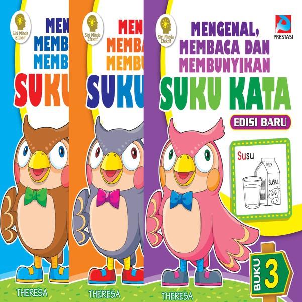 Combo Set 3 Buku Mengenal Membaca & Membunyikan SUKU KATA Buku 1,2 & 3 Bahasa Malaysia Pra Sekolah Ready Stock