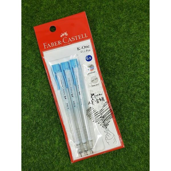 Faber-Castell K-One Gel Pen -(3s/pkt)