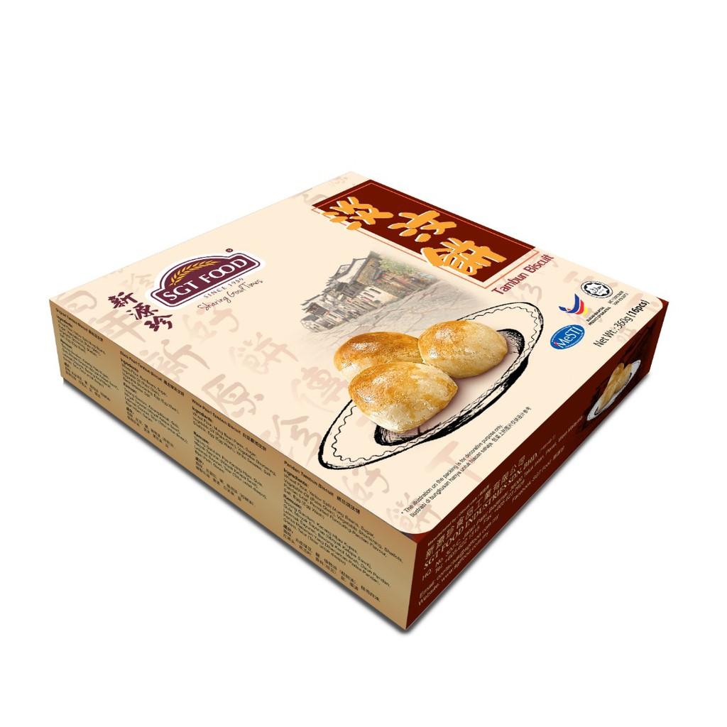 SGT Food TAMBUN BISCUITS(16PCS) 新源珍淡纹饼