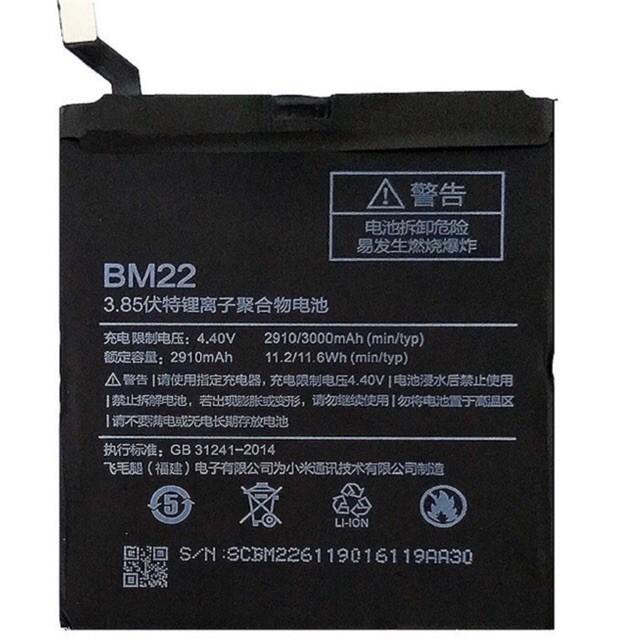 XIAOMI BATTERY BM22 / BM36 / BM37 / BM39 / Mi 5 / Mi 5S / Mi 5S Plus / Mi 6