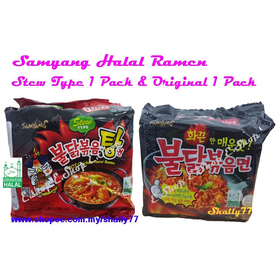 Samyang Halal Stew Type & Original Hot Chicken Ramen(2 Packs)