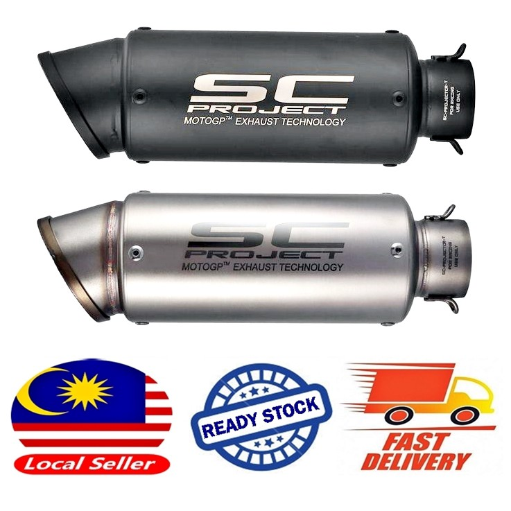 Muffler Exhaust SC Project Motorcycle Universal 51mm Inlet