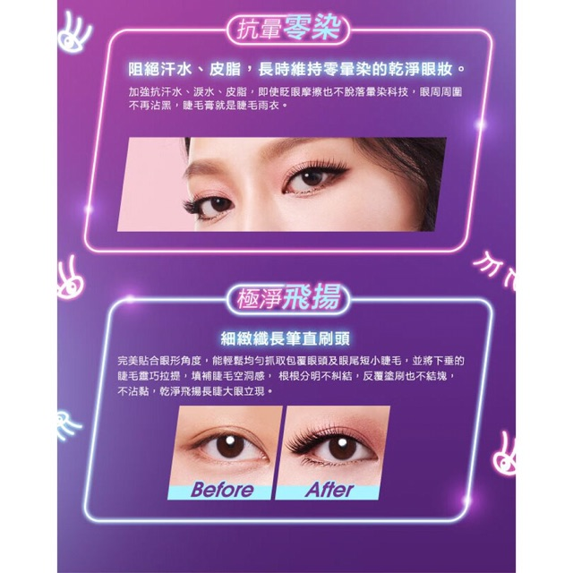 1028 Volume Curl Waterproof Mascara 7.5g 飞纤浓/飞激长瞬翘防水睫毛膏(黑/巧克棕)