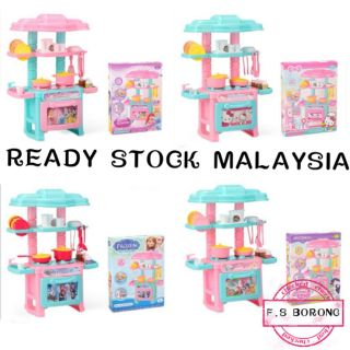 Ready stock FROZEN KITTY PONY MINI KITCHEN  2019
