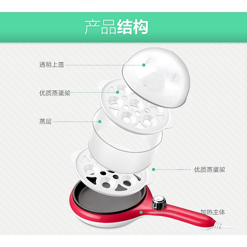 🚛Ready stock KL📦 Electric Portable Double Layer Mini Frying Pan Egg Cooker Boiler Steamer