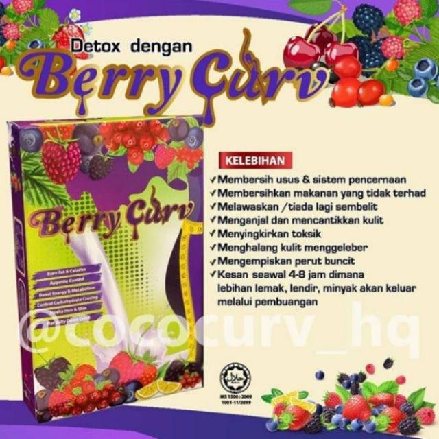 BERRY CURV🍇  ORIGINAL