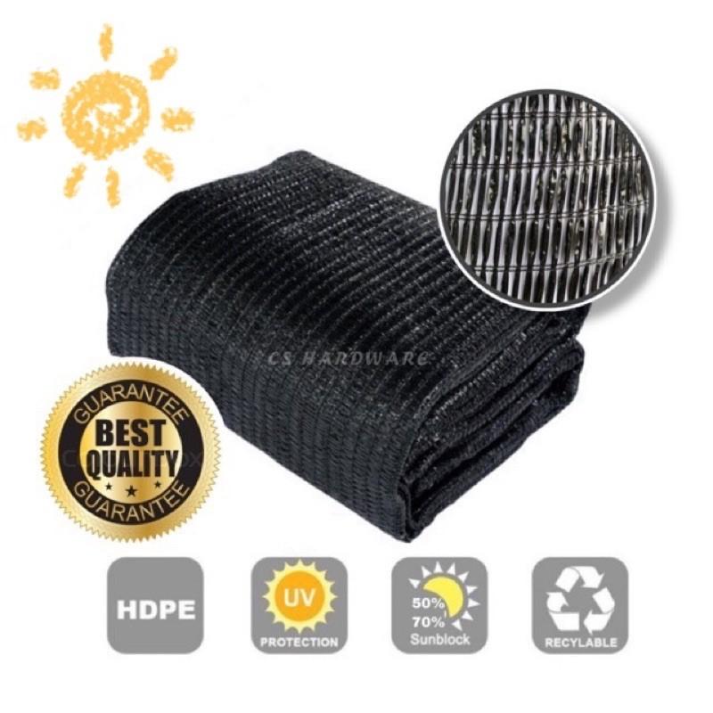 (Roll) 50% Net Jaring Hitam / Sun Shading Orchid - 40Meter