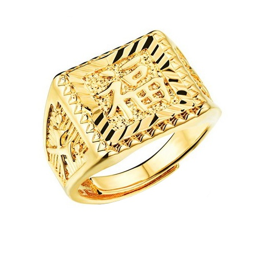 DeParis Premium Handcraft 24K Gold Plated Ring (Starry) | Shopee Malaysia
