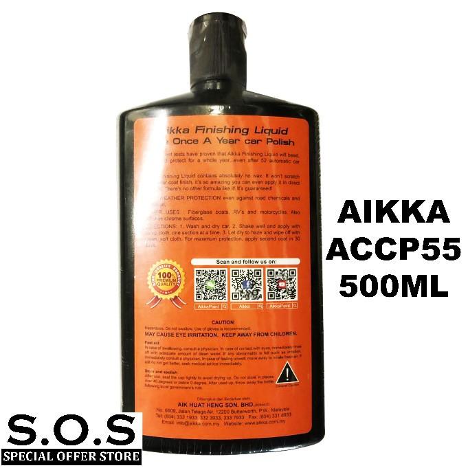 Aikka Polishing Liquid ACCP55 500ML | Shopee Malaysia