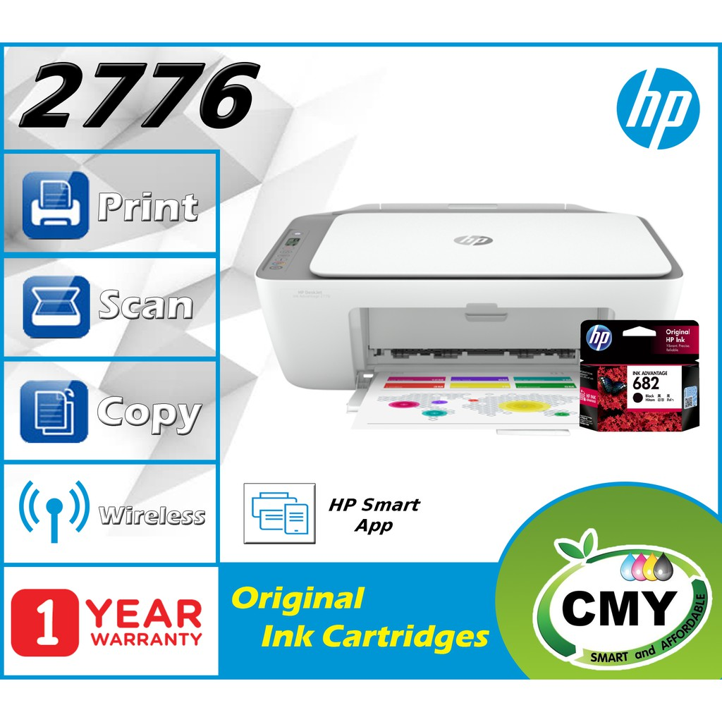 HP DeskJet Ink Advantage 2676 HP 2776 All-In-One Wireless Printer similar as E470 E560 DCP-J105 DCP-T510w G3010 L3150