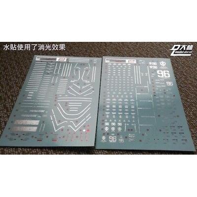 """DALIN WATER DECAL FOR MG ZAKU II """"PSYCHO ZAKU"""" VER KA. (BRONZING)"""