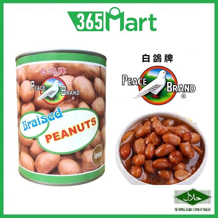 PEACE BRAND Braised Peanuts 850g 白鸽牌香焖花生 HALAL by 365mart 365 Mart