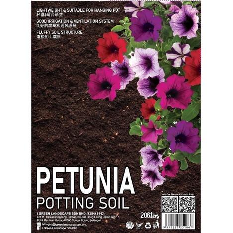 [IGL] 7.5L Petunia Potting Soil [READY STOCK]