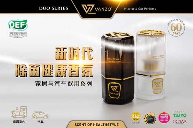 VANZO DUO SERIES 100ml