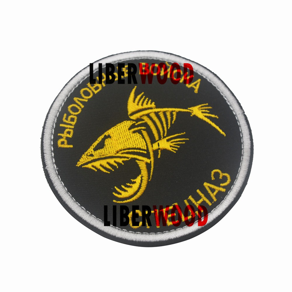 Russian Fishing Troops fish patch SWAT Special Operations