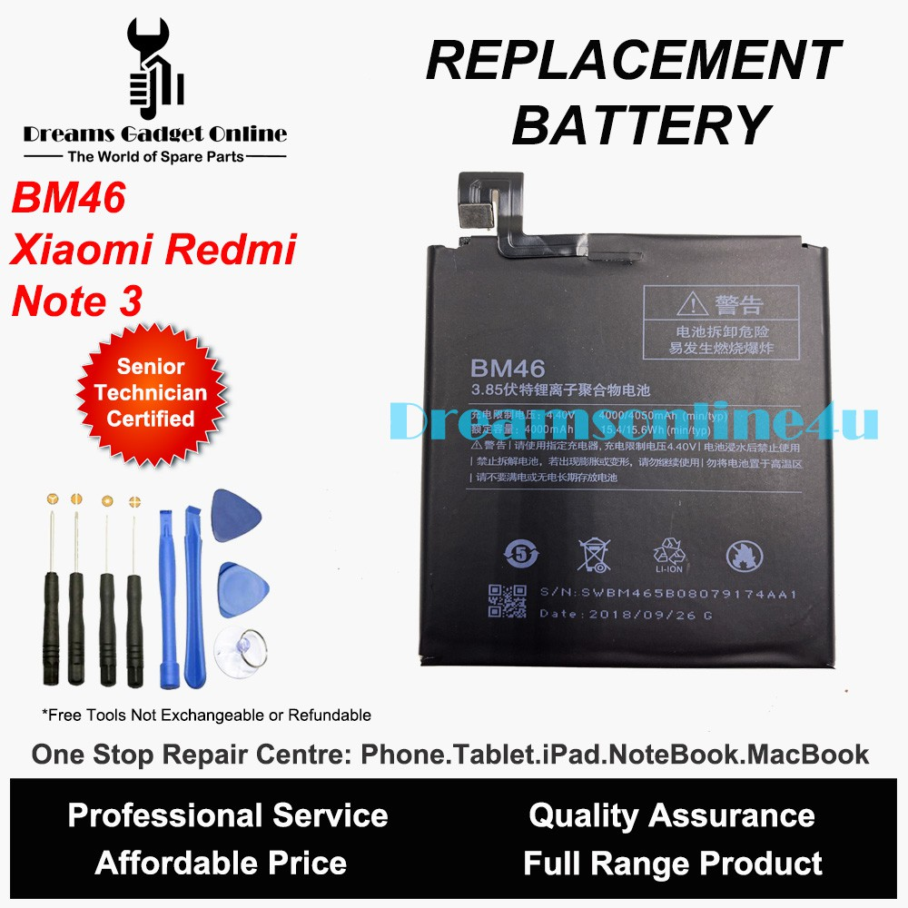 Replacement Battery BM46 For Xiaomi Redmi Note 3 4000mAh