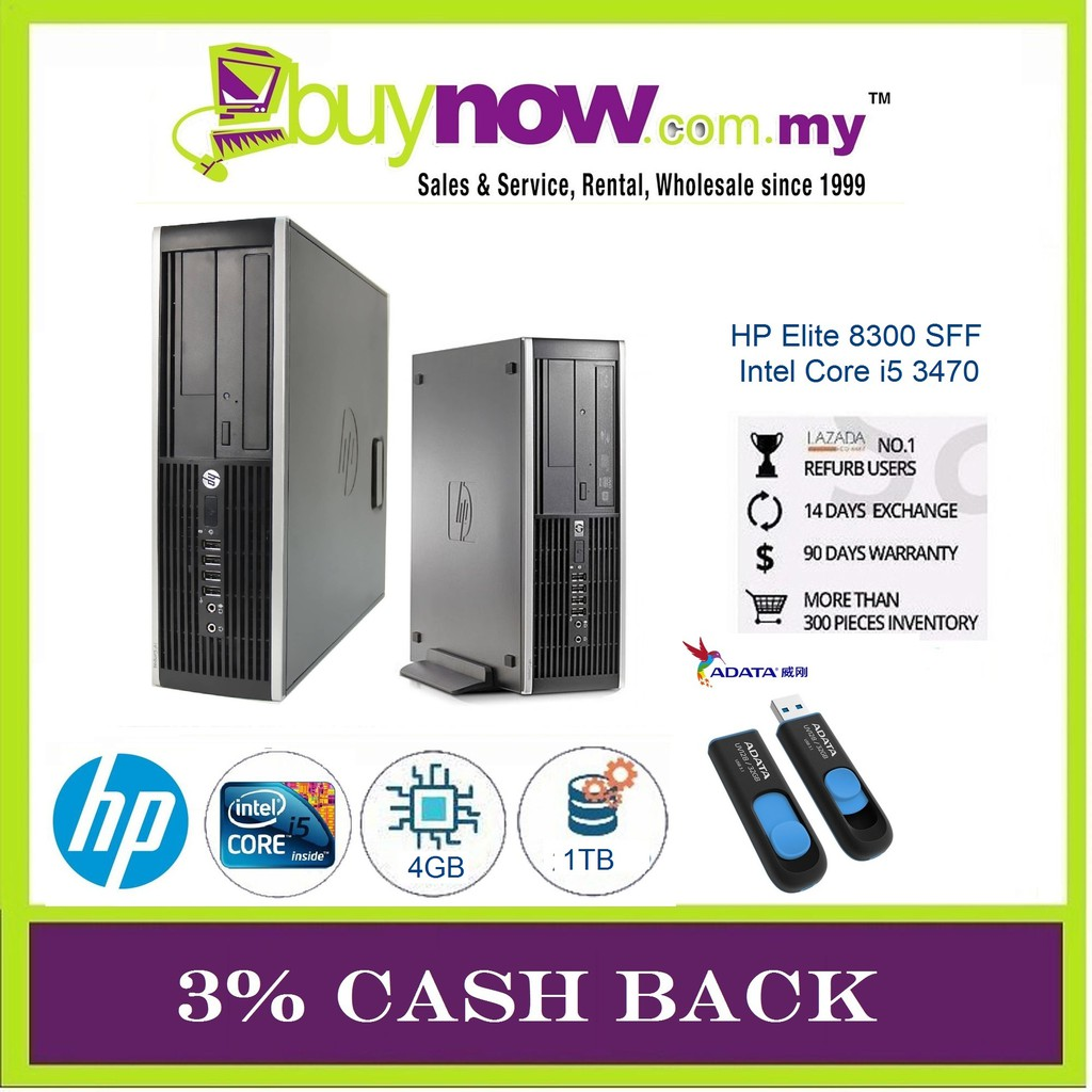 REFURBISHED DESKTOP HP ELITE 8200 i5/4GB/1TB/WIN OS+USB ADATA 32GB 3%CASH  BACK