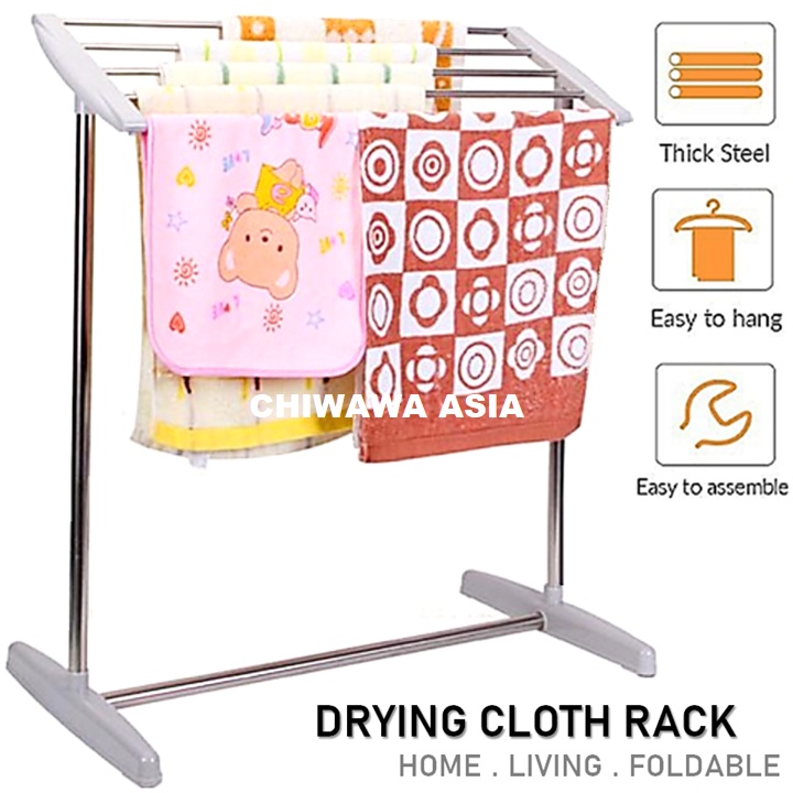 Drying Cloth Shelf Clothes Hanging Rack Towel Hanger Shoe Storage Organizer / Mulig Rak Penyidai Baju