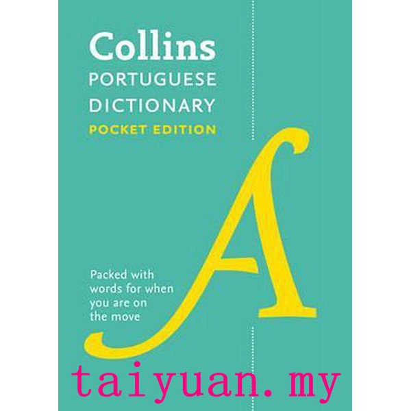 Collins Portuguese Word Dictionary English Original Language Learning  Reference