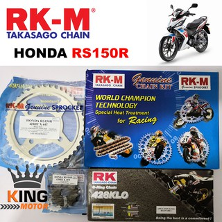 HONDA RS150R RK KLO O-RIng Chain & RKM Sprocket Kit Set
