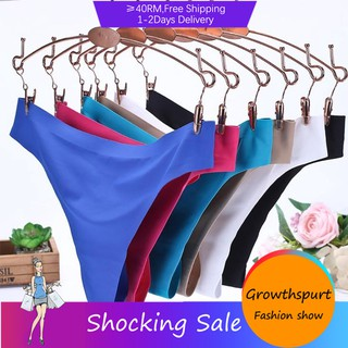 2d46e4e9965d GR Women Invisible Underpants Thong Cotton Seamless Briefs | Shopee ...
