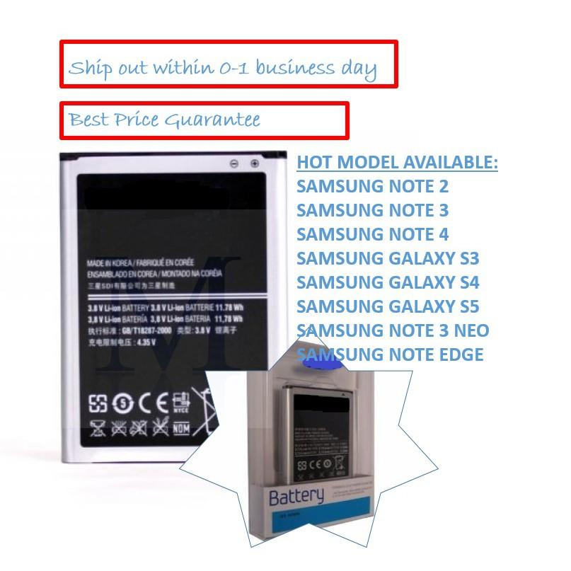 Samsung Note 2/3/4/EDGE/S3/S4/S5/I9205/I8190/N7505 Battery