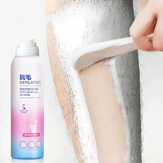 Fem Usa Hair Removal Cream Blossom 120g Shopee Malaysia