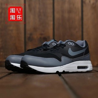 41736a62 【ready stock】100%original Nike AIR MAX 1 ULTRA 2.0 ESSENTIAL men's shoes |  Shopee Malaysia