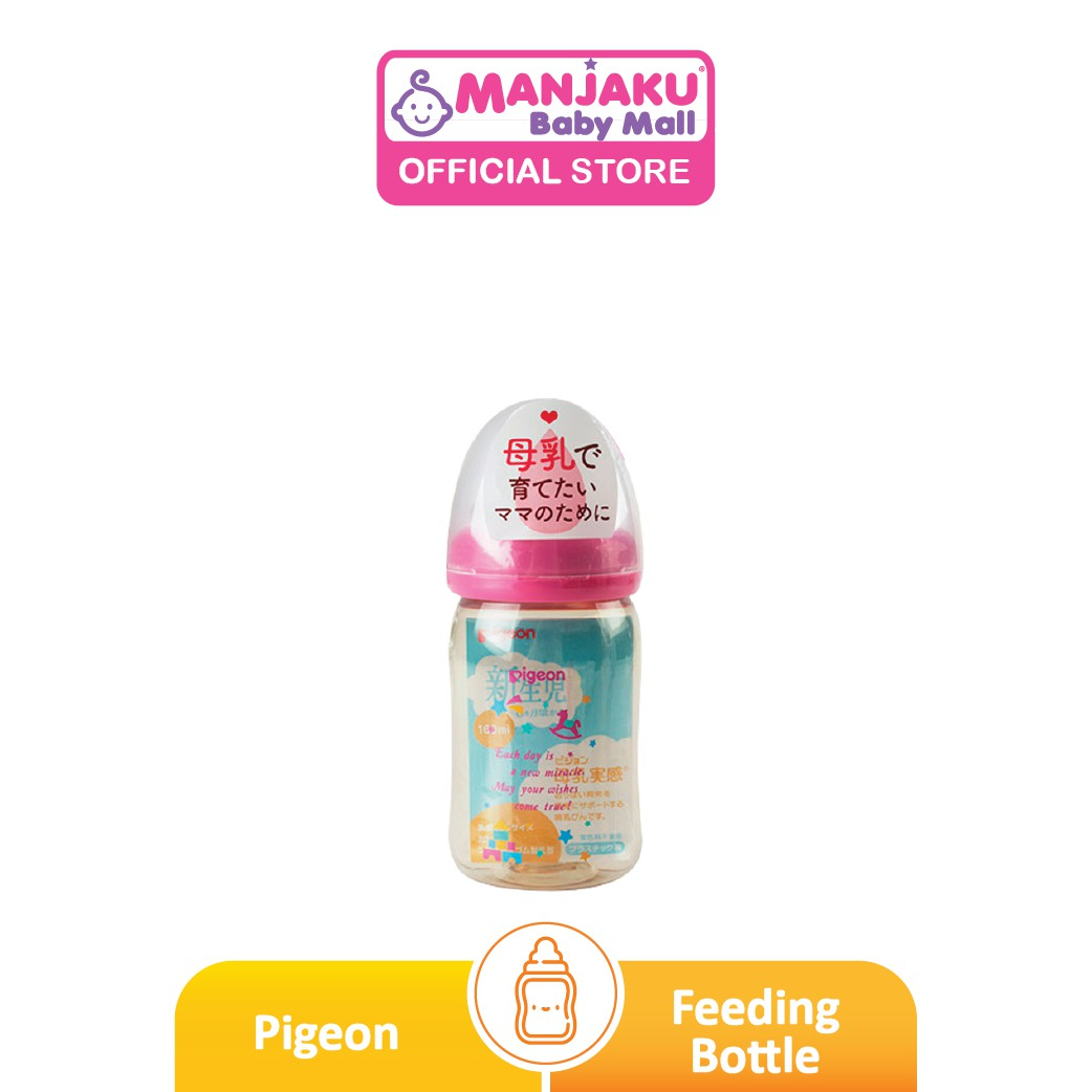 Pigeon SofTouch™ Wide Neck PPSU Nursing Bottle Toy Box - 160ml