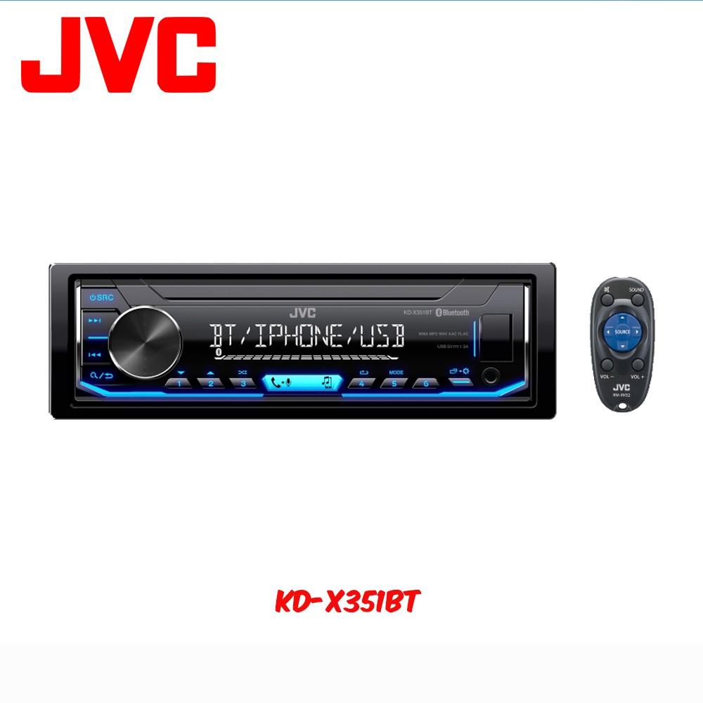 JVC KD-X351BT Digital Media Receiver with Bluetooth/USB/AUX Input