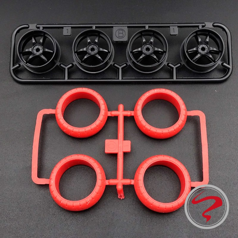 Red Arched Tire Set Tamiya 4wd Mini 95045 Limited Hard Large Dia J-Cup 2014