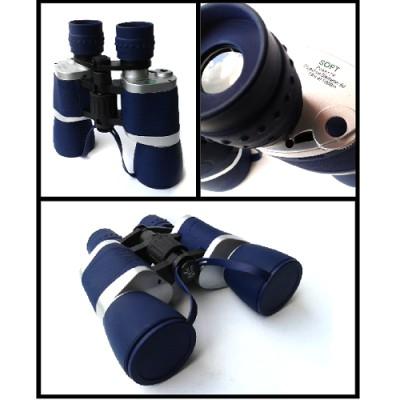 Leidory  Binocular 7x50 telecsope teropong.