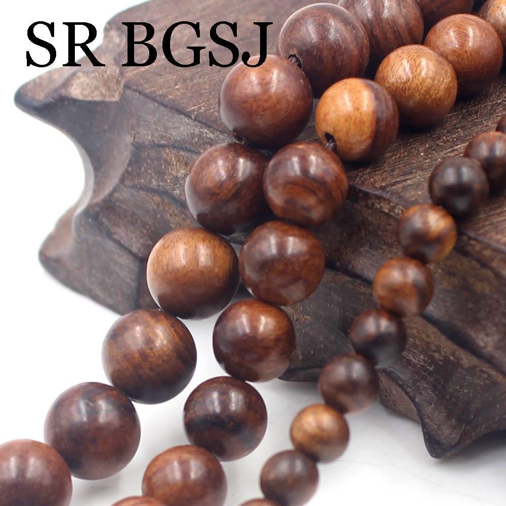 Natural 7x9mm Apple Shape Black Rosewood Mala Meditation Loose Beads 108 Pcs