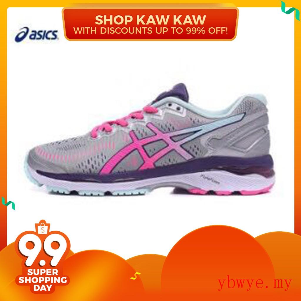 31fd7b91e adidas Women S Supernova Glide 8 Running Shoes (BB4036)  P16 ...